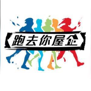 run2urhome
