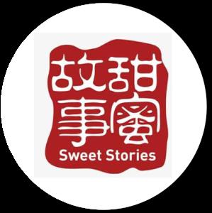 sweetstories